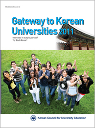 Gateway to Korean Universities 2011